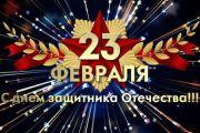 19.02.2021Видеопоздравление мужчин с 23 февраля от женщин Пестяковского района!